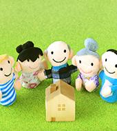 家を家族で囲む
