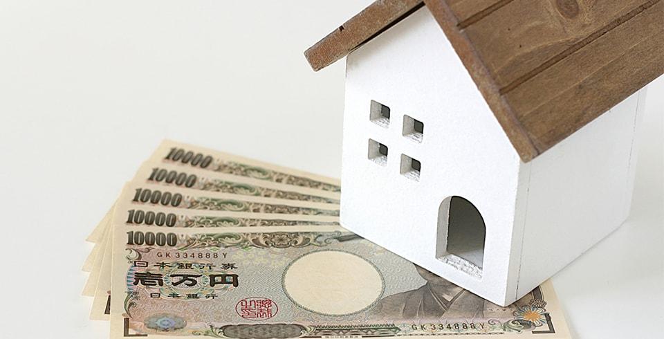 木のお家とお金